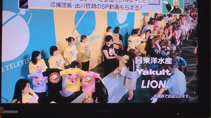 【24時間テレビ2018】募金会場の武道館がヤバい SexyZone目当ての募金列、握手して嬉し涙を流す女も