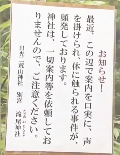 【日仏】マクロン氏に支援求める 栃木仏女性不明で家族 ->画像>39枚
