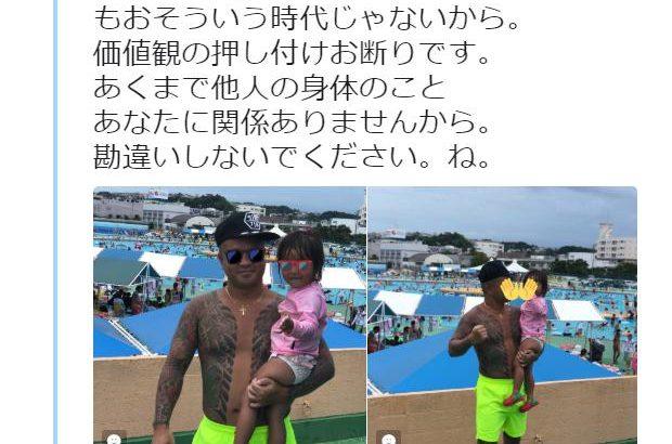 【ツイッター】川崎稲男竜たん、プールでタトゥー晒すも「もおそういう時代じゃないから」と開き直り炎上→トレンディ竜たんに改名し「万件いいねおめでとうございます」
