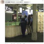 樋田淳也容疑者か 大阪・石橋駅で男が確保される【富田林逃走】