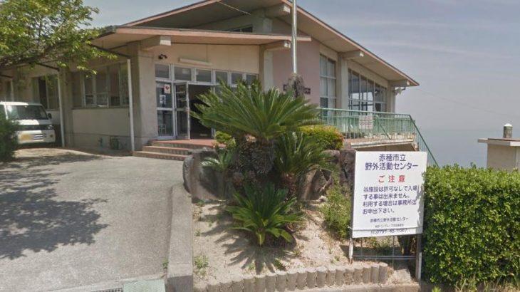 兵庫・赤穂市で母子が行方不明 父親の発言に批判の声「いかに子供と奥さんに関心ないかがわかるね」