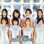 【動画】吉澤ひとみ移送時にファン、拡声機でモーニング娘の名曲「LOVEマシーン」を流し見送る