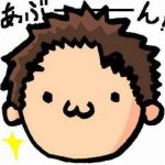 """【引退騒動】実況者・アブのYouTubeに広告がつかなくなった理由とは?""""あの動画""""が原因かと話題に"""