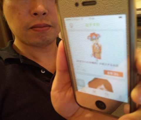 【顔画像】俳優・安達征耶の現在 窃盗未遂で逮捕される