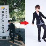 【ミスターカワハギ】稲井大輝の出身高校は駒場東邦!東大入学で変貌 理由は?