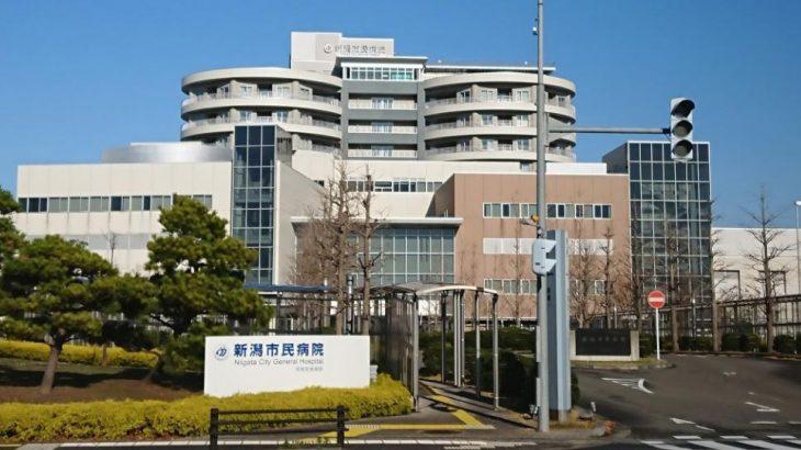 【ブラック】新潟市民病院の20代看護師が患者を平手打ち 研修医の8割が過労死水準で自殺者も