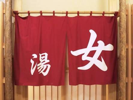 【三重】森川勝敏容疑者を逮捕 女装し女湯に侵入した疑い