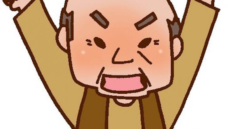 【キレるジジイ】宇土市の老人ホームで殺人事件 80歳入居者を逮捕