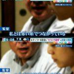 【衝撃】東京富士大学 女子ソフトボール部・藤原徹監督のセクハラを元部員が提訴!訴訟内容がヤバすぎる