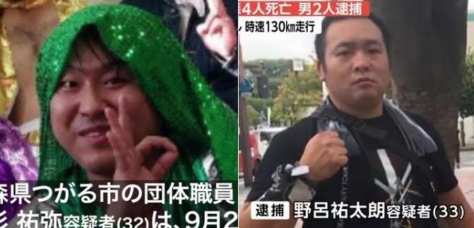 【青森事故】高杉祐弥&野呂祐太朗のFacebook特定 同乗男はゲーム実況者だった