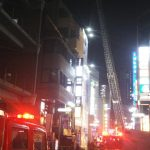 【昨日】渋谷センター街の火事場所のビル、10年前のハロウィンにも火災か