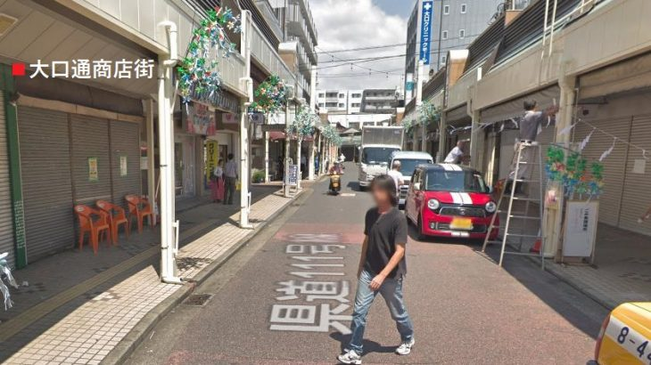 【横浜】大口通商店街で通り魔事件 犯人の行方は?