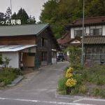 【福島】小野町飯豊の塩田恒美さん宅で火事 現場や家族は?