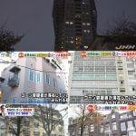【地図】カルロスゴーン元日産会長 日本と海外の自宅をすべて特定!