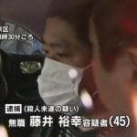 【京都】藤井裕幸容疑者の自宅特定!度重なる迷惑行為で月末で強制退去へ