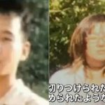 高千穂町殺人事件 飯干昌大と嫁のケンカ原因が判明!美紀子さんとは再婚