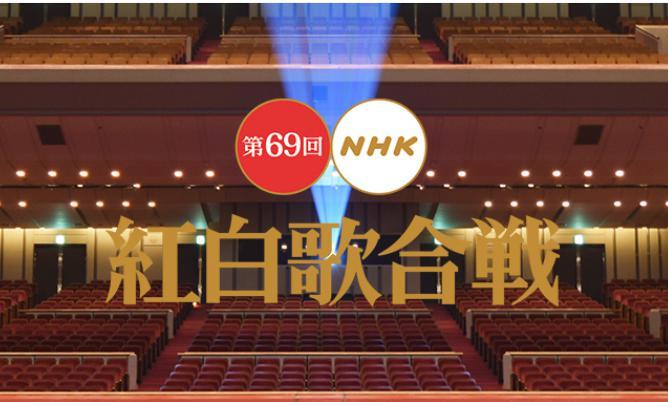 【韓国1枠】紅白歌合戦2018出演者内定・落選は?