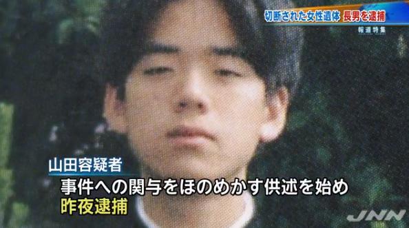 【千葉バラバラ事件】山田基裕容疑者の自宅特定 母親と同居も喧嘩絶えず