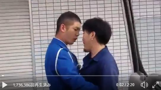 【炎上】警察官にガチギレ喧嘩するDQNに批判殺到 名前や勤務先も特定される