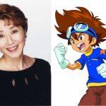 【デジモン太一役】藤田淑子さん死去 有名声優がツイッターで続々追悼