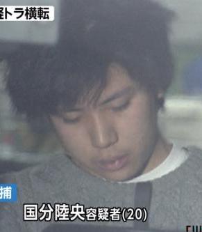 【速報】渋谷ハロウィン軽トラ横転の犯人、國分陸央の美容室・SNS特定!