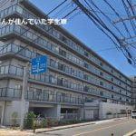 【速報】練馬区の専門学校生・谷口夏希さんの学生寮特定