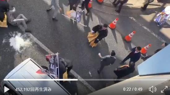【荒れる成人式】横浜で新成人同士が大乱闘!会場では壇上登るバカも