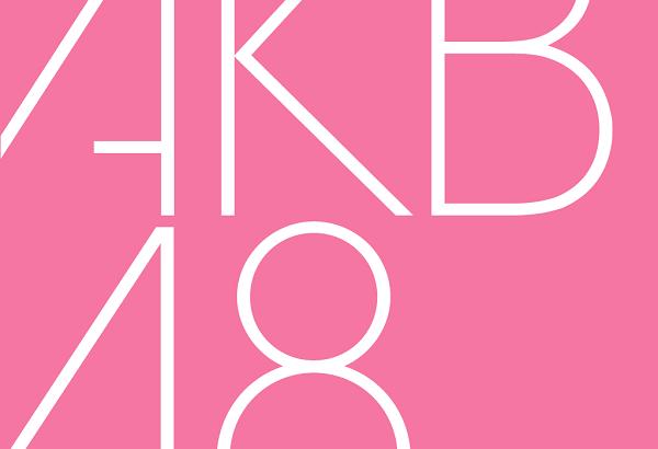 【闇】AKB48・SKE48・HKT48のツイッター大量凍結!山口真帆事件の話題そらしか