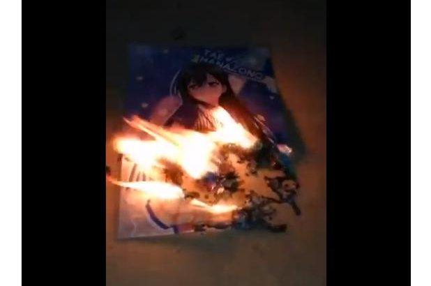"""自称・JKバンドリーマー、クリアファイルで焚き火して""""W炎上"""""""