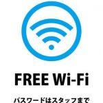 【最新情報】神栖女子大生行方不明 タクシー下車後、男宅近くでWi-Fi使用