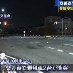 【現場地図】愛知・東郷町で衝突事故 夫婦死傷、横井智哉容疑者逮捕