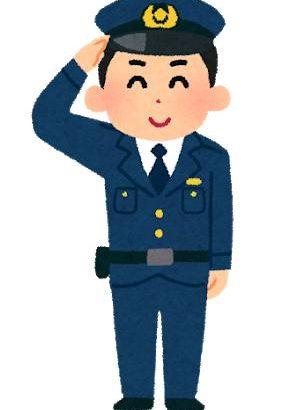 【衝撃】原宿署の警部補が自殺か 例の事件が原因?
