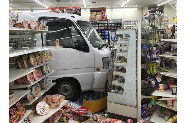 【事故】東京理科大学・野田キャンパス近くのローソンに車突っ込む