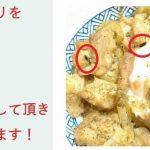【炎上】吉野家・鶏すき丼ゴキブリ混入、被害者()の煽りに批判殺到