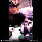 """【炎上】はま寿司の客が回転寿司に""""わさびテロ"""" ツイッターで動画拡散"""