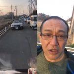 【キ〇ガイ】逆走ベンツ撮影され運転手、相手のドア叩きつけ「歩けないようにしてやっから」と脅迫