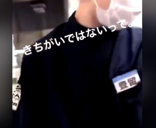 【豊留洋介】くら寿司守口店の炎上バイトのツイッター・インスタ特定
