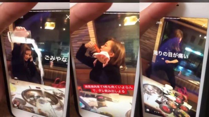 【不適切動画】焼肉でん長浜店の炎上女特定!余罪多数か