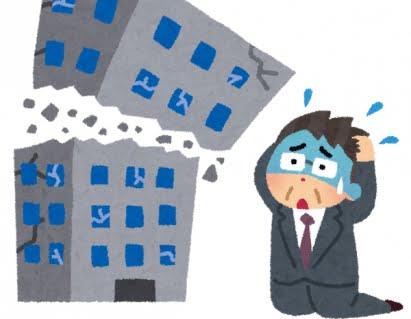 【どこ?】ゲーム会社で大量即日解雇!今月分の給与未払いで倒産寸前