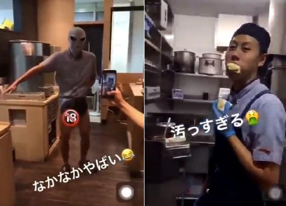 【バイトテロ】大戸屋2不適切動画拡散 炎上垢「mem」の意味とは?