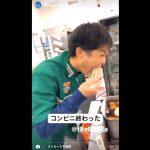 【林・佐野】セブンイレブン炎上バイト特定 商品のおでん食べる動画拡散