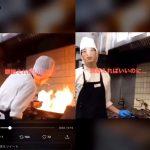 【インスタ蠅】バーミヤンバイト、火鍋でタバコつける不適切動画で炎上