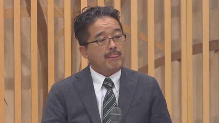 【会見】AKS松村匠取締役 11の珍仕草・発言