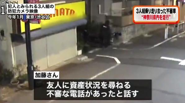 【最新情報】江東区強盗殺人事件 犯人、手袋で犯行か