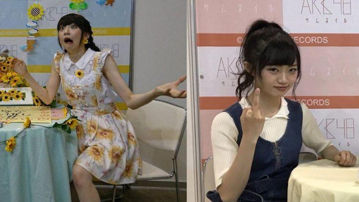 Mステ 3時間スペシャルにNGT48荻野由佳&中井りか出演で批判殺到