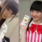 NGT48荻野由佳がエビ中松野莉奈のものまねしてたとデマ画像拡散