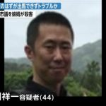 石川祥一容疑者、過去に参議院議員秘書を担当 木更津市議殺害で逮捕