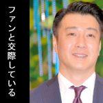 【正論】スッキリ加藤浩次、NGT事件について物申す!