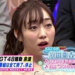 【サンジャポ】須田亜香里、NGTメンバーがMステに映ってなかった噂否定