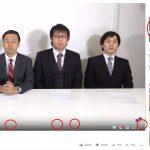 """【炎上】MEGWIN TV、""""真実動画""""に広告付けまくって批判殺到"""
